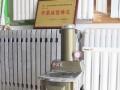 浩友采暖炉暖气片加盟 家用采暖炉数控自动地暖锅炉