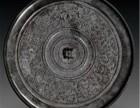 战汉青铜镜如何快速拍卖和变现