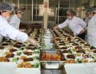 专业团体餐 旅游餐 宾馆送餐 会议活动用餐食堂托管