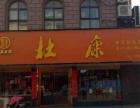 阜师东路临街旺铺出售 55平米 到手即赚