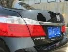 本田雅阁2015款 第九代雅阁 2.0 无级 LX 舒适版