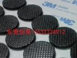3M橡胶垫,自粘平面/网格橡胶垫,橡胶垫片,橡胶垫圈