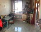绿园小区 2室 1厅 54平米 出售