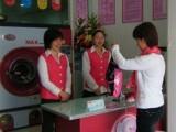 干洗加盟店加盟的三大优势分析