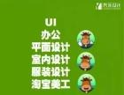 滁州哪里有电脑培训班丨想学习office赶紧来兴元设计吧