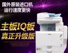 潍坊潍美办公打印机复印机一租赁维修施乐理光兄弟联想爱普生