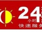 欢迎进入-天津大金空调--(客户报修中心)售后服务网站电话