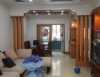 内温馨花园 3室 2厅 100平米 整租