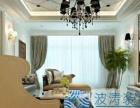 专业新房装修、店面装修、二手房子装修、墙面粉刷等