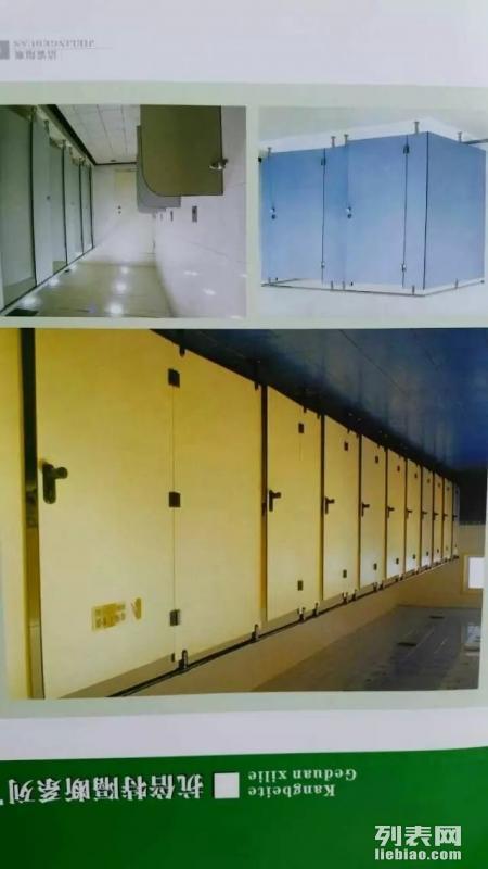 河南生产防火台面板材 防水抗倍特板