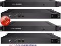 云南酒店高清数字电视系统安装,高清数字调制器批发