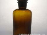 棕色玻璃试剂瓶125ml 试剂瓶小口 棕色细口瓶 实验室器皿