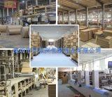 专业生产纸箱 纸盒20年专注-同和兴