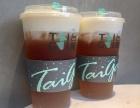 台盖奶茶加盟 台盖奶茶加盟条件 台盖奶茶加盟电话