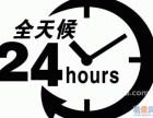 欢迎进入-南昌迅达热水器各售后维修咨询网站服务电话