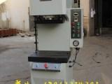 单柱油压机 弓形单柱油压机 精密单柱油压机