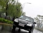 上饶龙成汽车租赁 自驾或代驾租车、商务租和企业租车