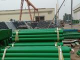 安徽阜阳护栏板新市场价格,详细咨询