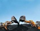 自家煤矿常年直销优质煤炭无烟煤炭批发无中间商