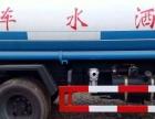 镇江园林洒水车 公路洒水车,生产厂家,规模雄厚。价格便宜