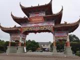 成都公墓 蒲江红枫艺术陵园 红枫陵园 蒲江九仙山红枫公墓