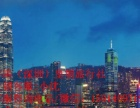 香港旅游两天一晚(海洋公园+迪士尼)天天发团 亲子旅游480