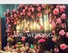 南昌婚庆公司、主持司仪、场景布置、摄影摄像