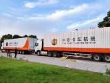 美國 歐洲亞馬遜頭程 海運 空運 帶電產品 國際小包