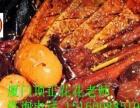 卤菜凉菜哪里培训学习福州哪里学加盟 卤菜熟食