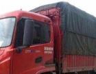 焦作-4至17.5米货车出租长途搬家大件运输有各车