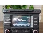 拆车cd收音机