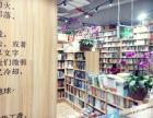 朔州文艺书店专用木地板丨耐磨防滑地板招商加盟