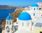 希腊移民真的要涨价?希腊驻华使馆告诉你