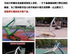 好 天津标准篮球架认准 益动未来
