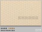 天津PVC地板羽毛球场地地板胶专业运动地板