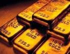 黄金外汇期货投资