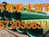 双层环氧粉末防腐钢管价格不明了