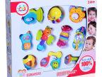 新品 939汇乐宝宝摇铃 新生儿玩具 婴幼儿牙胶摇铃 10只盒装