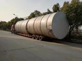 重庆到滨州物流 货运 托运公司