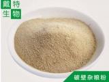 水果粉 蔬菜粉 五谷杂粮粉 药食两用粉供应