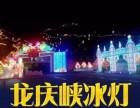 2018延庆旅游+拓展+骑行+住宿北京快乐假日大酒店