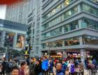 观音桥步行街 30㎡ 人流量超大位置转让