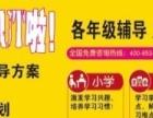 青州初一期中考试,数学、英语一对一辅导到学大教育