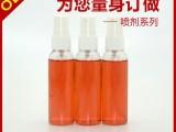 肤润洁皮肤抑菌喷液 消炎护肤产品代加工
