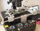 唐山硅谷专业维修电脑黑屏蓝屏等各种故障 价格合理