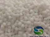 【厂家直销】乳白色新料阻燃PP/阻燃聚丙烯/防火V0级环保改性P