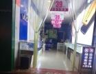 长堎 解放路109号 商业街卖场 70平米