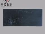东记 悟系列1 乌金石茶盘石头茶台家用浮雕石 茶海禅意十足