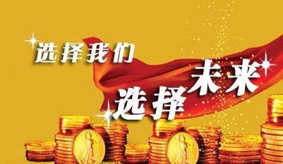 广汉哪家证券公司较好?