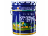 金亮制桶厂_专业的山东甲壳素专用铁桶商 山东甲壳素专用铁桶